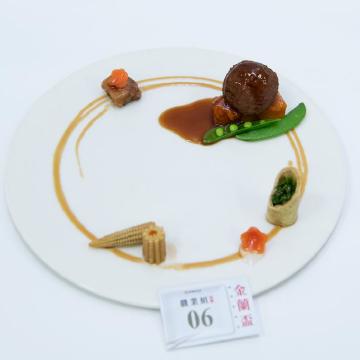 Cook 01